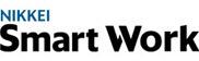 NIKKEI Smart Work