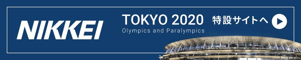 Tokyo Olympics and Paralympics 特設サイトへ