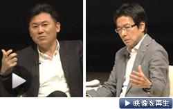 日本のICTの今を楽天の三木谷浩史社長と日本マイクロソフトの樋口泰行社長が語り合った