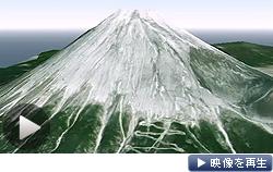 宇宙からみた富士山。リモート・センシング技術センター、衛星撮影の画像を公開