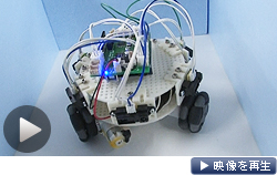古田氏が監修したプログラムの下でロボットの製作やプログラミングを学ぶ