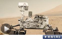 36億年前の火星に湖があった。NASAが無人探査機「キュリオシティ」で確認