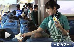 乗員や乗客それぞれの思いを乗せラストフライト。ジャンボ機最後の一日に密着