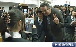 【映像】 品川女子学院を米エバーノートのリービンCEOが訪問。女子高生との交流をカメラが追った