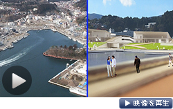 「景観」か「復興」か。震災時の津波で被害を受け、大型防潮堤建設を決めた気仙沼市民が苦渋の決断