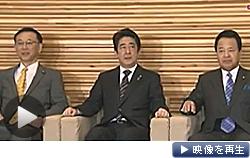 原発稼働ゼロ方針から方向転換。政府はエネルギー基本計画を閣議決定(テレビ東京)