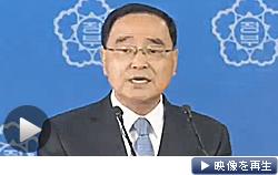 「国民に謝罪します」。韓国の鄭首相は沈没船事故対応の不手際を認め、引責辞任を表明(27日)