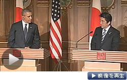 TPPの日米協議は首脳会談で合意に至らず、異例の延長交渉に入った(テレビ東京)