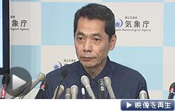 台風8号の接近で気象庁が会見。「今夜にも沖縄地方に特別警報の可能性」(テレビ東京)