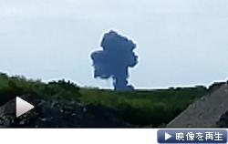 マレーシア機がウクライナ東部に墜落。墜落現場付近で撮影したとされる爆発の瞬間