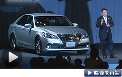 トヨタ自動車が約4年ぶりに全面改良して発売した新型クラウン