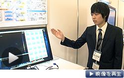 NTTが開発したビッグデータ解析ソフト。大量データを瞬時に分類できる