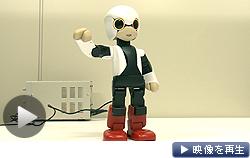 会話ができる人型ロボ。今夏、国際宇宙ステーションへ