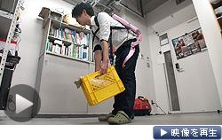 空気圧で収縮する人工筋肉が腰の負荷を3分の1程度に軽減。東京理科大のウエアラブルロボ