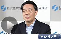 原発の短期的な安全対策について記者会見する海江田万里経済産業相(18日)