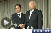 JFEとIHIが傘下の造船会社を経営統合すると発表した(30日)