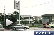 日産自動車の主力拠点の追浜工場でも土日操業が始まる(テレビ東京)