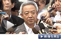 宮城県知事への発言について陳謝する松本復興相(4日、東京都港区)