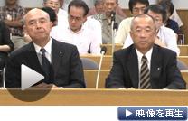 鹿児島県議会の原子力安全対策等特別委員会に出席する山元春義副社長(左)