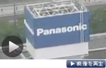 パナソニックの12年3月期の連結最終損益は7800億円の赤字になる見通し(テレビ東京)