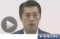 放射性物質の放出量について記者会見する細野原発事故担当相(テレビ東京)
