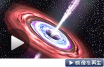 ブラックホールに星が吸い込まれ、高速のガスが噴出する様子。世界初の観測
