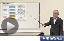 「避難1泊8000円」東電が福島第1原発事故被害者への本補償概要を発表
