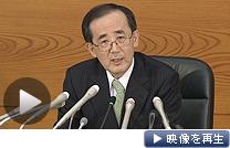 金融政策決定会合後に記者会見する日銀の白川方明総裁(14日)