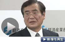 「国民に不信の念抱かせた」 辞任を表明する鉢呂経産相(10日夜、経産省)