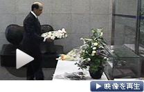 米同時テロで犠牲者が出たみずほ本社で献花。ルース米大使も訪問(11日)