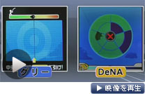 グリーの「釣り★スタ」の画面(左)とディー・エヌ・エー(DeNA)の「釣りゲータウン2」の画面(テレビ東京)