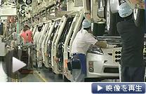 1月の鉱工業生産指数は2カ月連続で上昇した(テレビ東京)