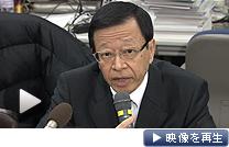 住田・中央三井アセット信託社長「関係者には深くおわびする」