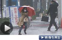 首都圏では強風で多くの会社員が帰宅を早めた(3日午後、東京都千代田区)