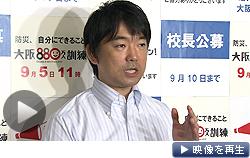 「大阪維新の会」の国政進出について話す大阪市の橋下徹市長(31日)