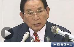 田中法相は記者会見で辞任については否定した(テレビ東京)