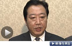 「だらだらと政権の延命しない」。物別れに終わった3党首会談後に記者団の質問に答える野田首相