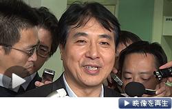 新党「日本未来の党」が総務相に設立届を提出した(28日午後)
