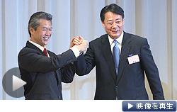 民主党の新代表に選ばれた海江田万里元経産相(右)