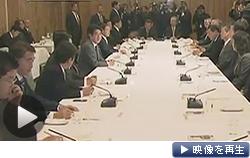 日本経済再生本部の初会合が首相官邸で開かれた(テレビ東京)