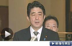 アルジェリアの邦人拘束事件で、安倍首相は政府の対策本部設置を指示した(17日)=テレビ東京
