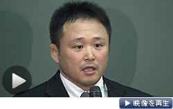 暴力行為問題で記者会見する柔道女子・園田代表監督(31日)