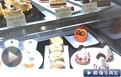 「KITTE」には食品や雑貨を扱う店、レストランなど98店が入居する(18日)