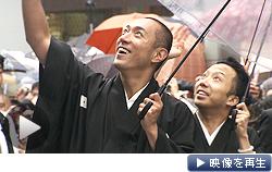 「お練り」で銀座を歩く歌舞伎俳優の市川海老蔵さん(手前)ら(27日午前、東京都中央区)