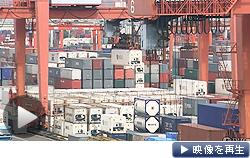 2012年度の貿易赤字、過去最大に(テレビ東京)