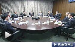 「異次元緩和」を決めた金融政策決定会合の議事要旨が公表された(テレビ東京)