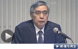 都内で講演する黒田日銀総裁(テレビ東京)