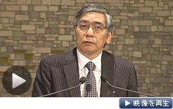「消費税の2段階引き上げで日本経済の成長が損なわれることはない」。黒田日銀総裁が講演(29日)