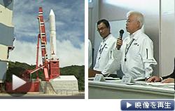 イプシロン、打ち上げ19秒前に自動停止。JAXAの奥村理事長は「申し訳ない」と陳謝(27日)