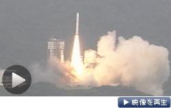 新型ロケット「イプシロン」打ち上げ成功。搭載した惑星観測衛星を予定の軌道に乗せた(9月14日)